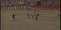 Kahramanmaraşspor 1.Lige Yükselme Görüntüleri